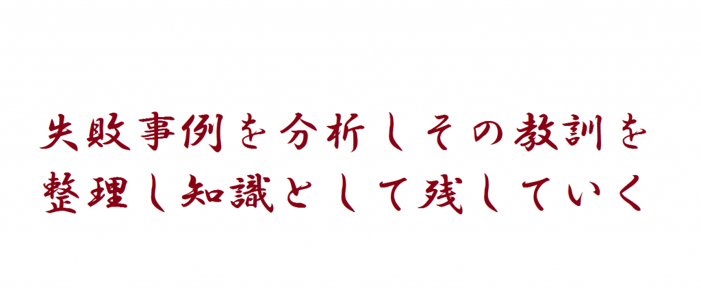 saito_20150527_kakugenn
