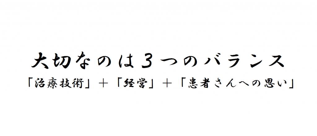 kudo_20150601_kakugenn