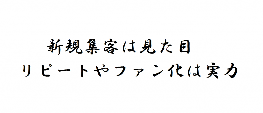kudo_20150615_kakugenn