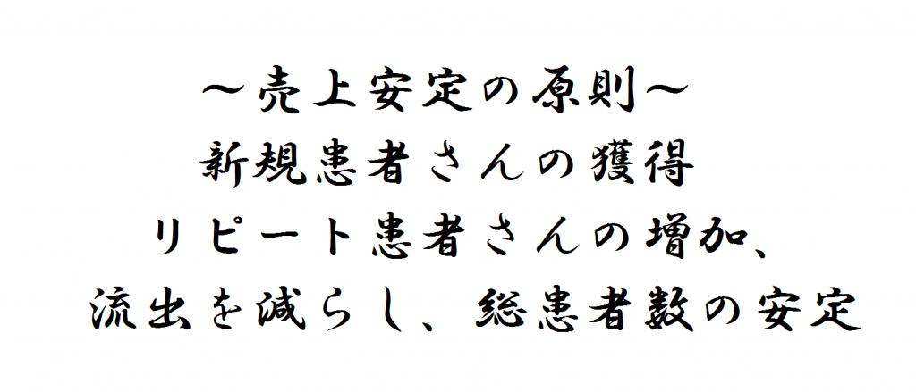 saito_20150617_kakugenn