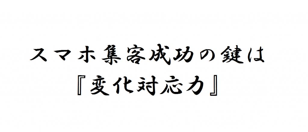 PPC_20150707_kakugenn