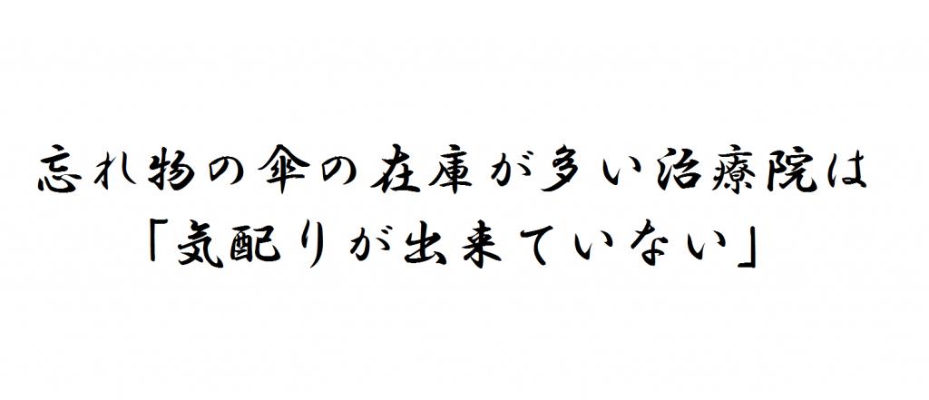 saito_20150701_kakugenn