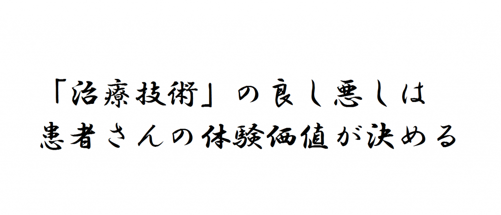 saito_20150722_kakugenn