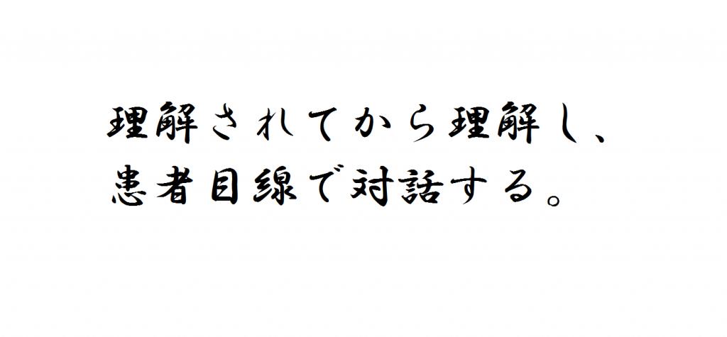 saito_20150729_kakugenn