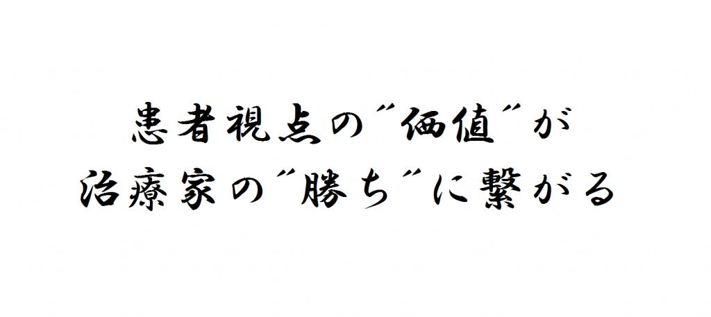 150812_kakugen