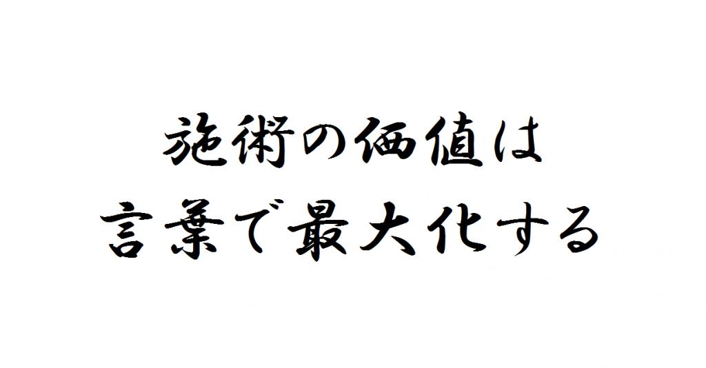 150831_kudo_kakugen