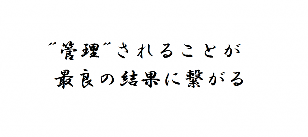 20150810_kakugen