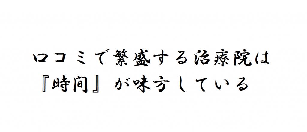 kudo_20150803_kakugenn