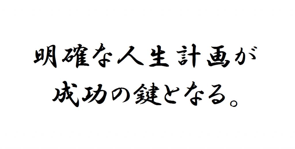 150907_kudo_kakugen