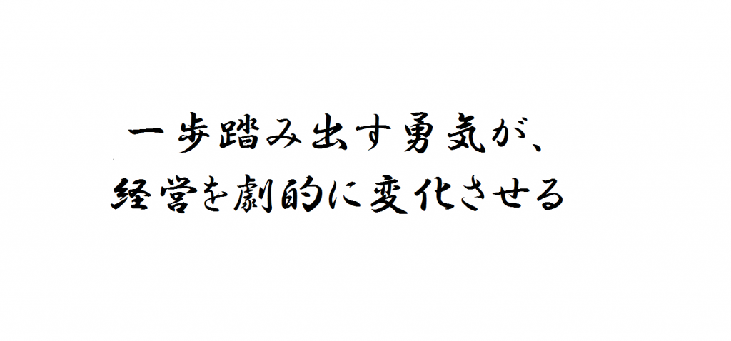 150928_kudo_kakugen