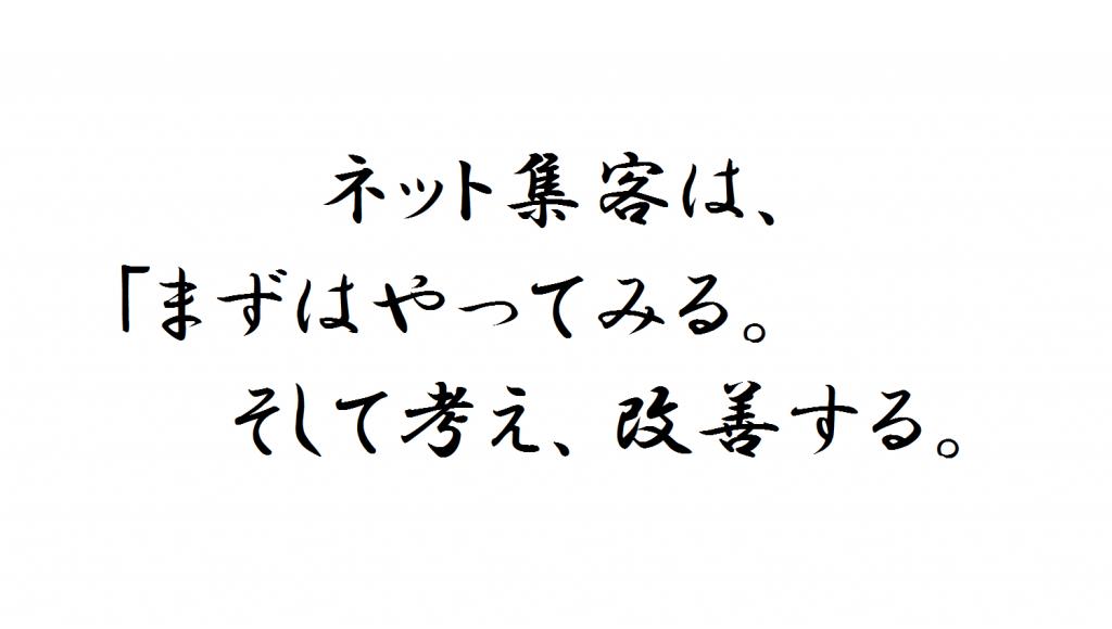 PPC_20150901_kakugen