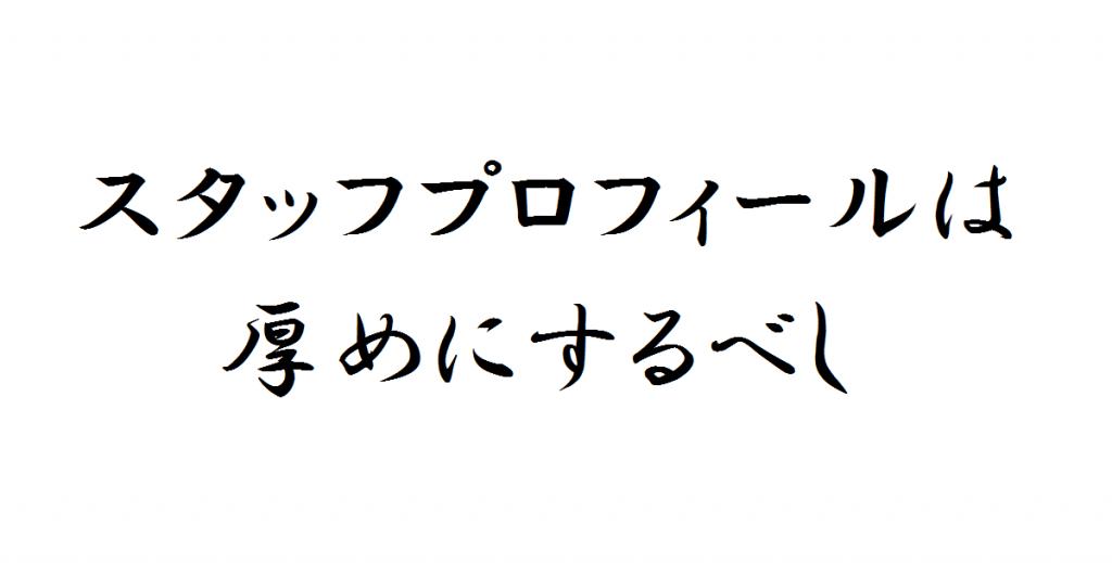 格言_0908