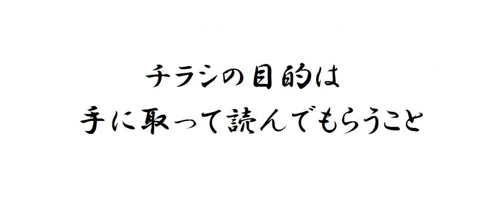 151021_saitou_kakugen