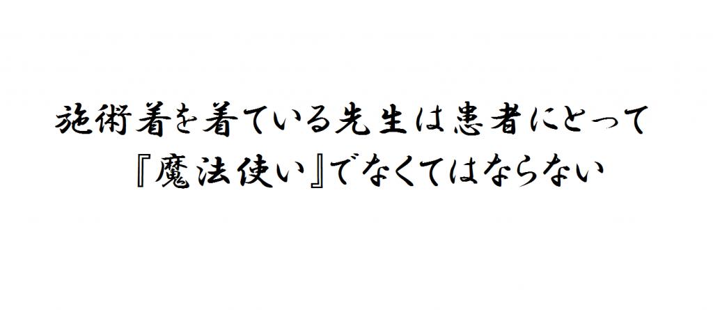 151026_kudo_kakugen