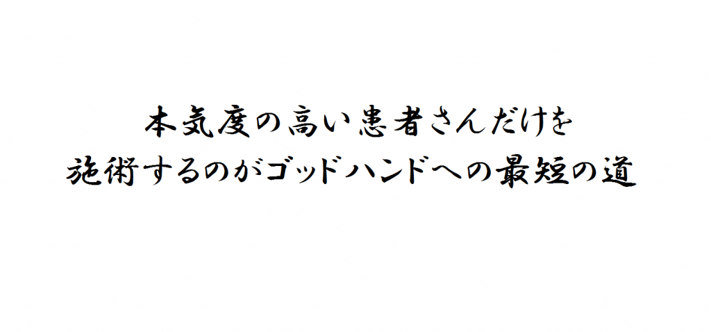 20151013_PPC_kakugenn