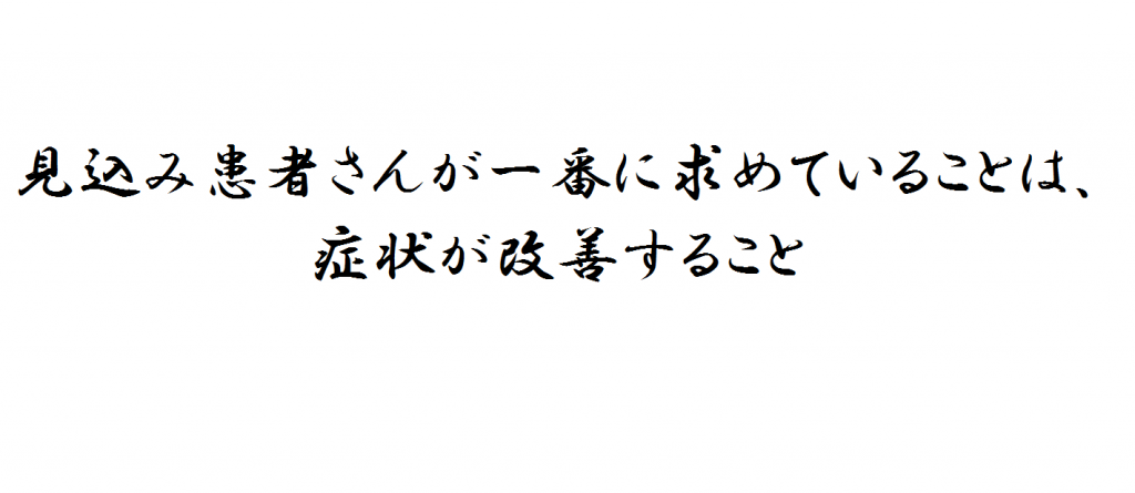 20151020_HP_kakugenn
