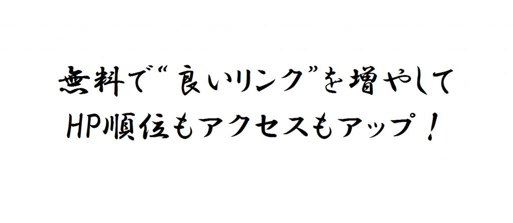 20151027_seo_kakugenn