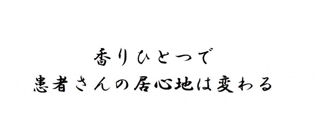 格言20151125(3)