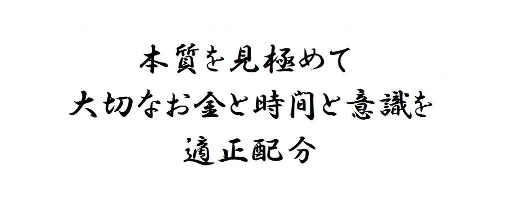 151102_kudo_kakugen