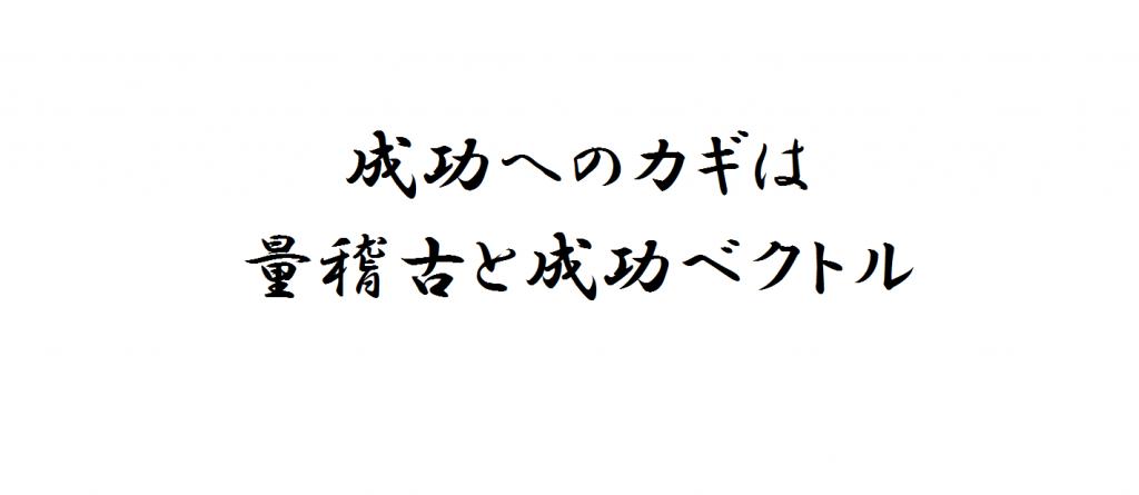151109_kudo_kakugen
