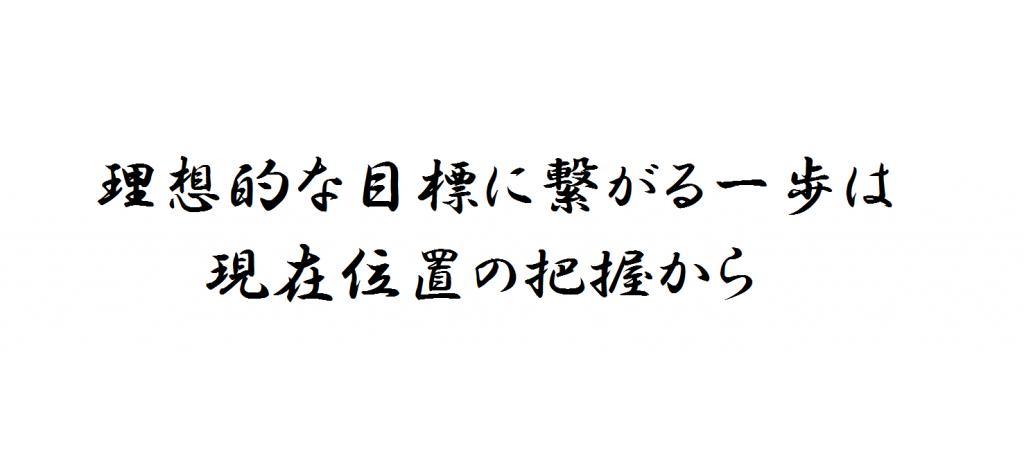 20151207_kakugen