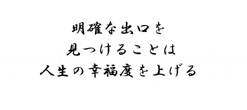 20151130格言