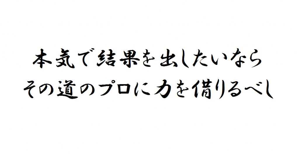 格言_1117