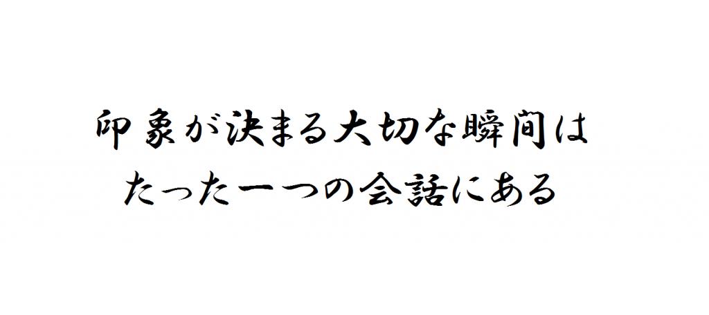20151202_kakugen