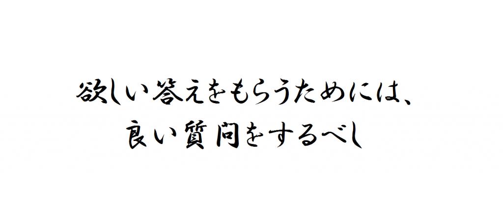 20151208_HP_kakugen