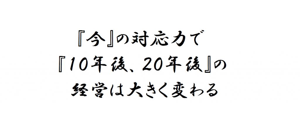 20151221_kudo_kakugen