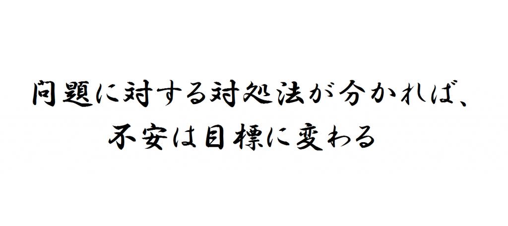 kudo_20151214_kakugen