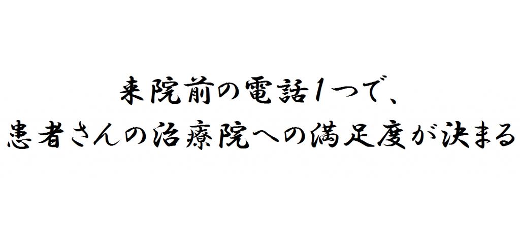 20160118_kakugen