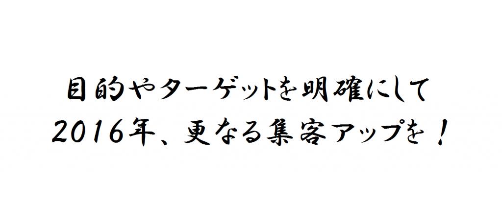 20160119_kakugen