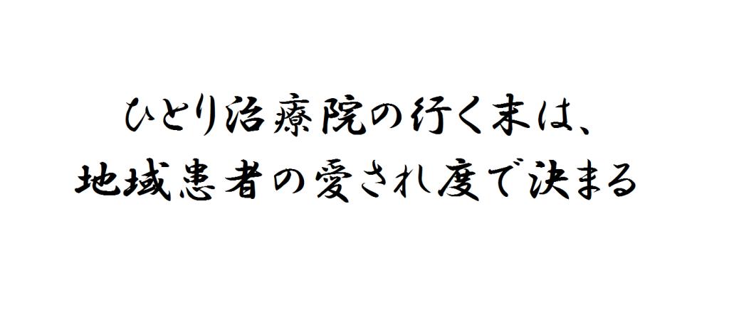 160210_kakugen