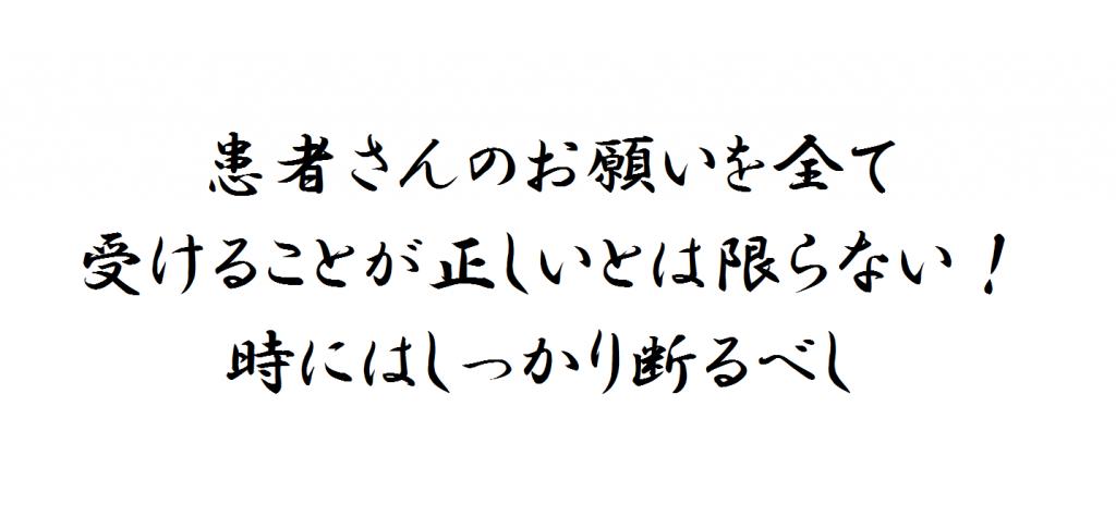 20160203_kakugen
