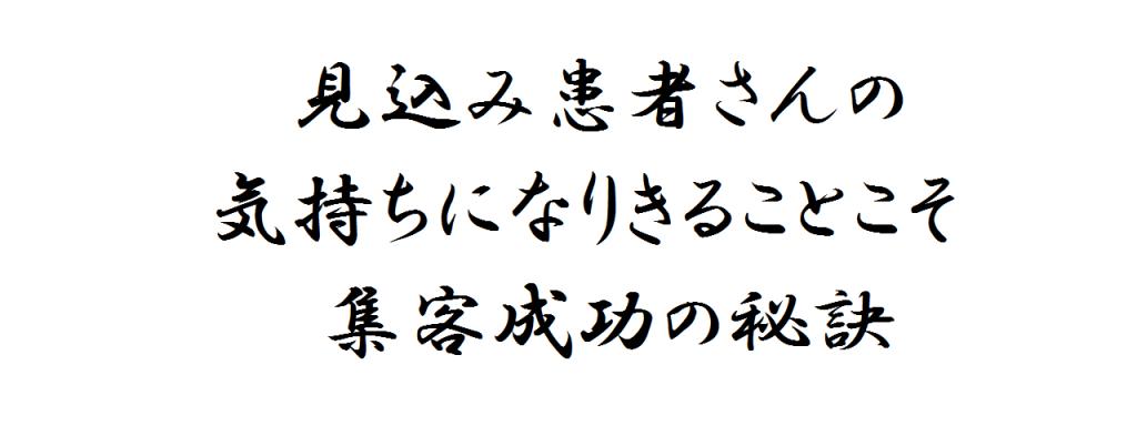 20160209_kakugen