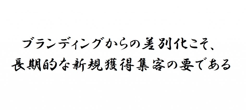 20160215_kakugen