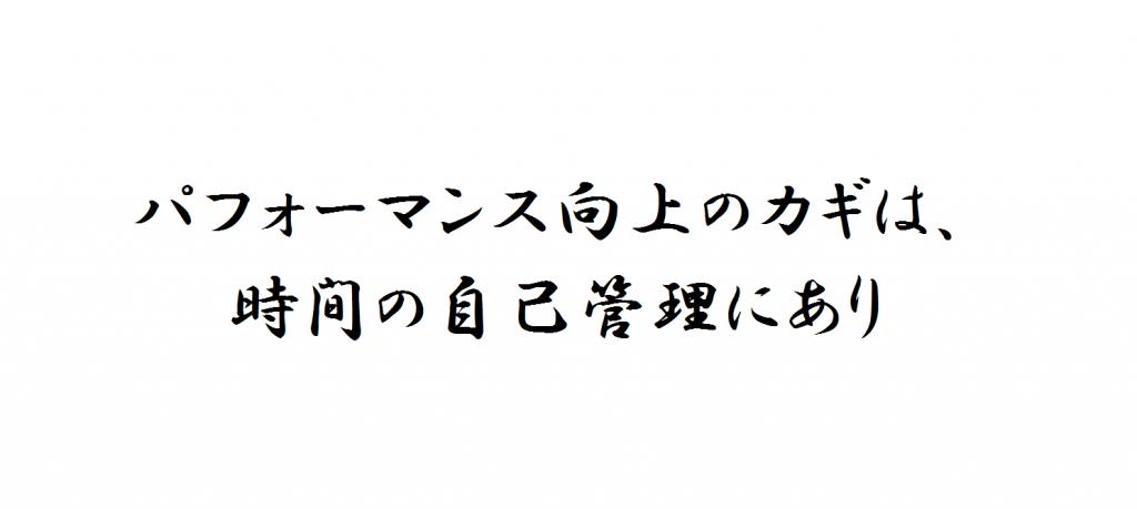 kakugen_0222