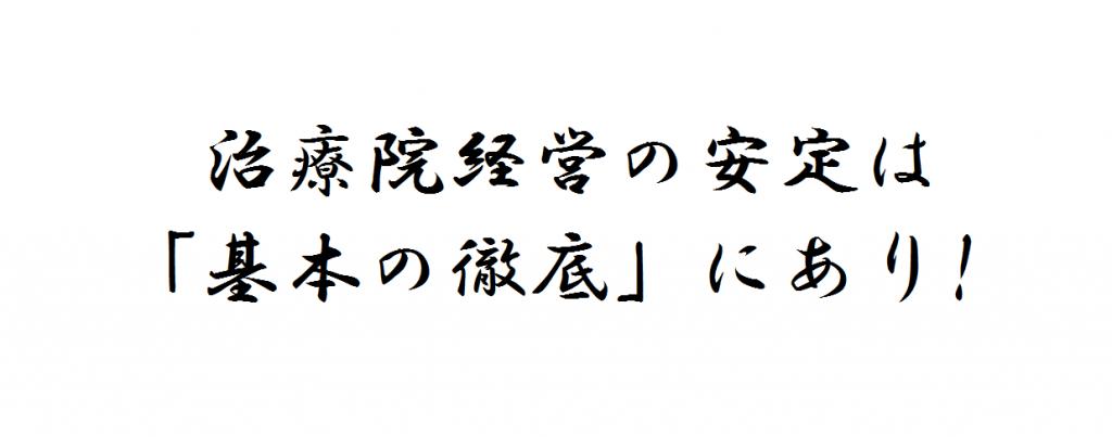 0323_kakugen