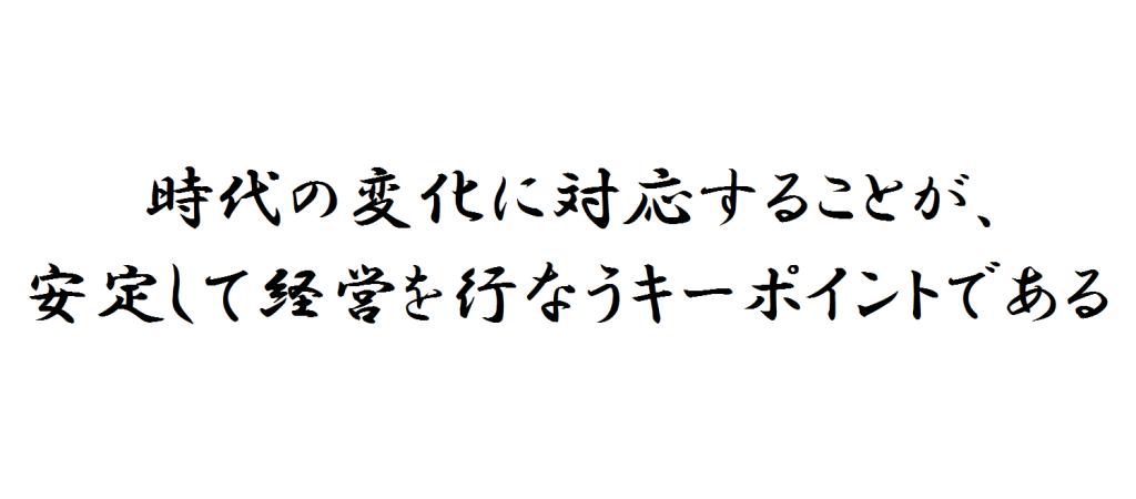 20160307_kakugen