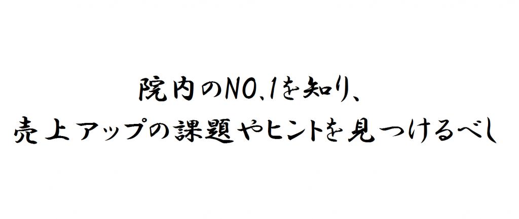 20160309_kakugen