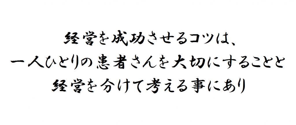 20160314_kakugen