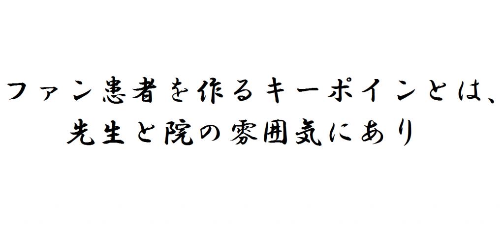 20160316_kakugen