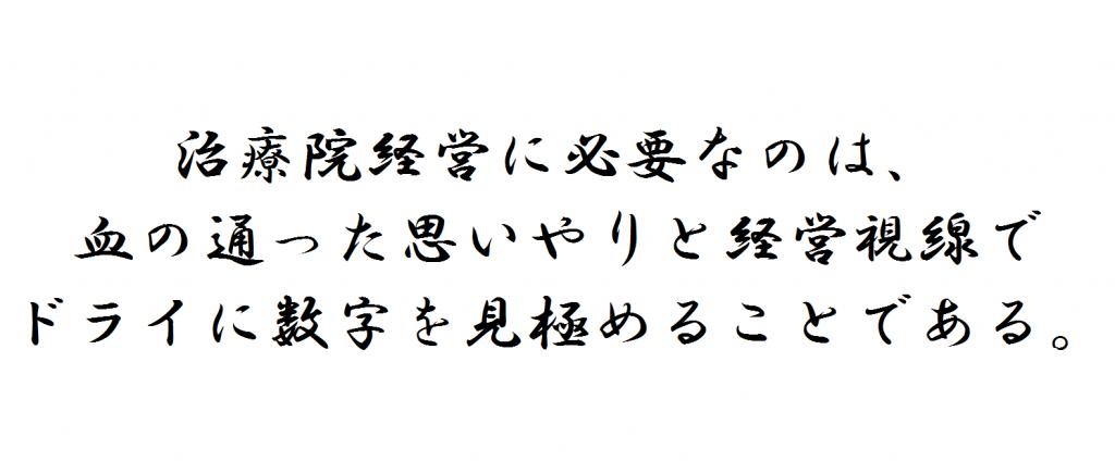 20160328_kakugen