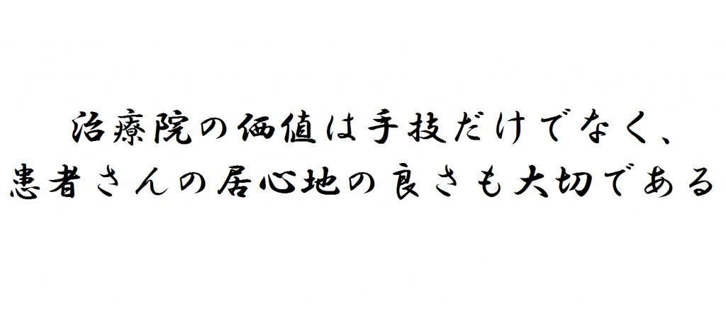 20160330_kakugen