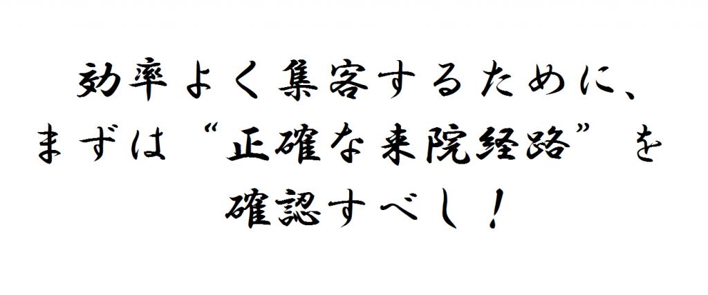 20160406_kakugen