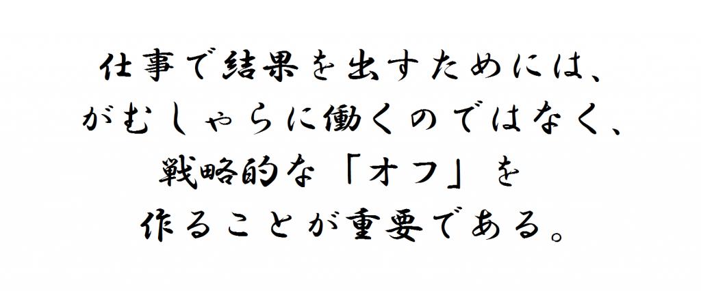 20160411_kakugen