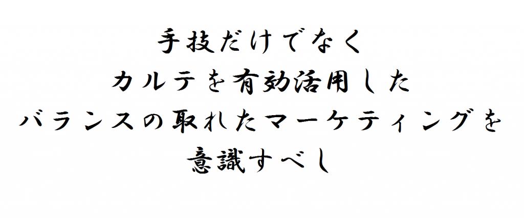 20160418_kakugen