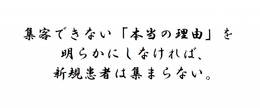 20160420_Kakugen