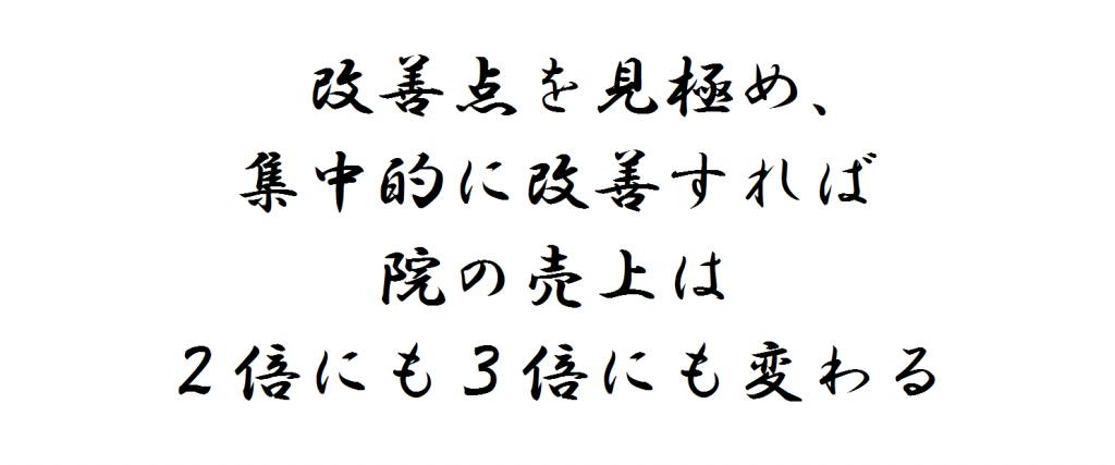 0523_kakugen